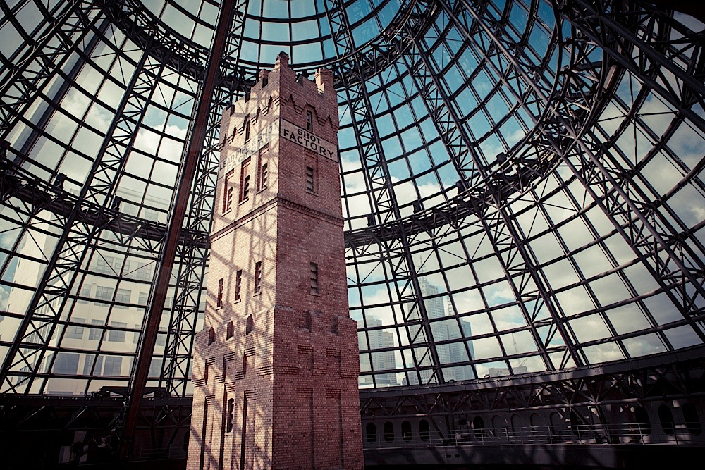 Melbourne central shot-tower-mid